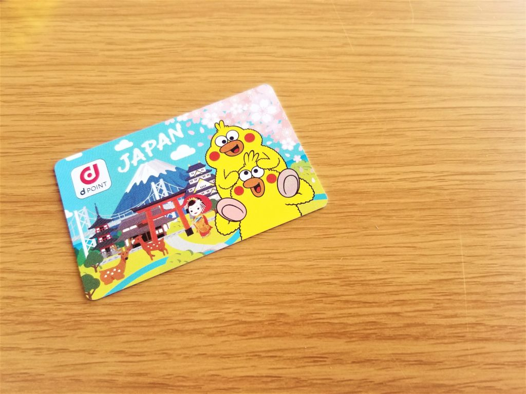 Enjoy Kansai with dPoint Card