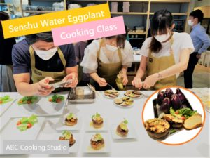SENSHU WATER EGGPLANT COOKING CLASS AT ABC COOKING STUDIO