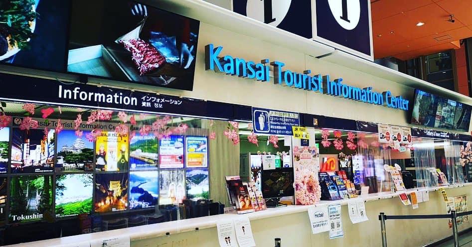 Welcome to Kansai!