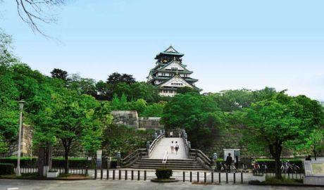 Osaka Castle Guide