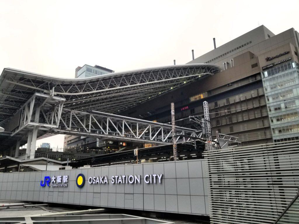 ทำความเข้าใจระบบรถไฟใน Osaka