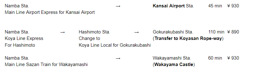 Osaka Transportation