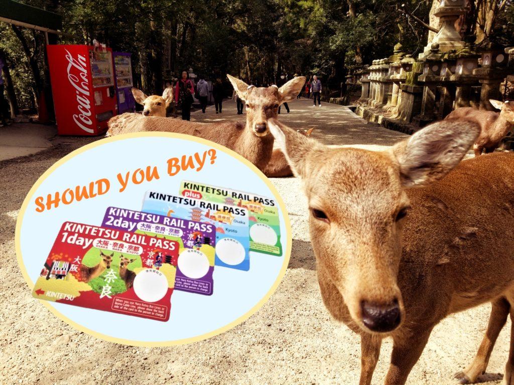 ซื้อ Kintetsu Railway Pass ดีมั้ย?