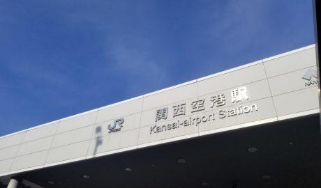 Transportation from Kansai Airport