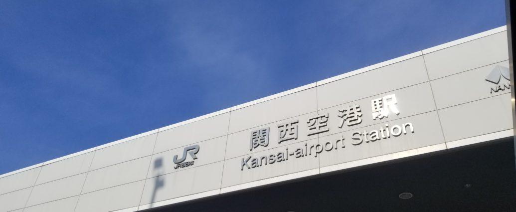 สรุปวิธีเดินทางจาก KIX Airport