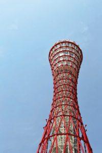 Kobe Tower Guide