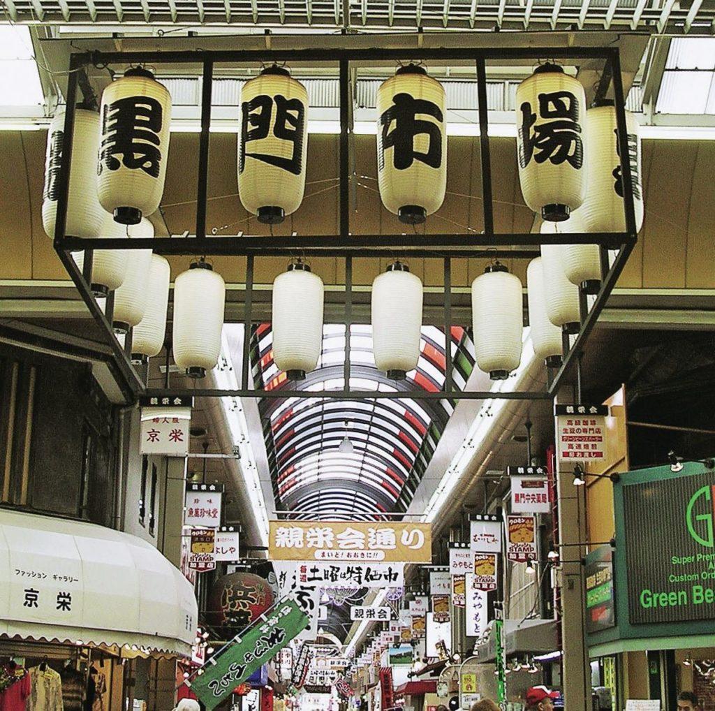 Kuromon Market Guide