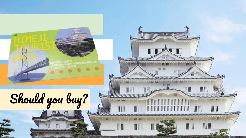 ซื้อ Himeji tourist pass ดีมั้ย?