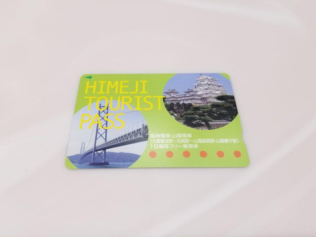 Should you buy Himeji Tourist Pass?