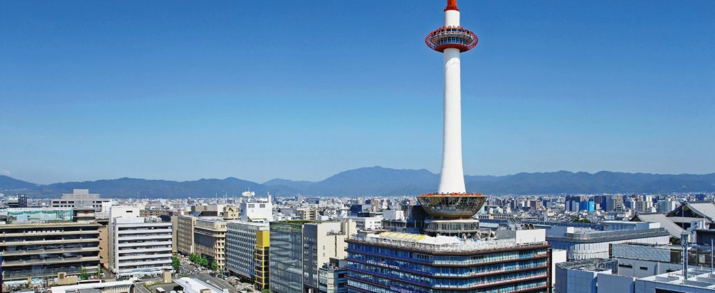Kyoto Tower Guide