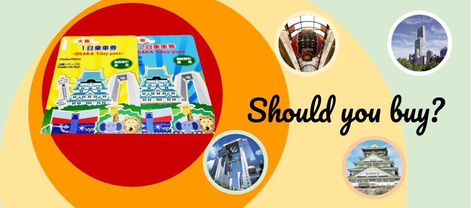 ซื้อ Osaka Visitor Pass ดีมั้ย?