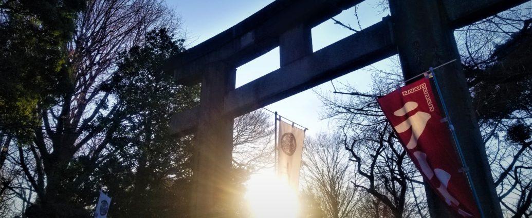 New Year in Kansai (Hatsumode)