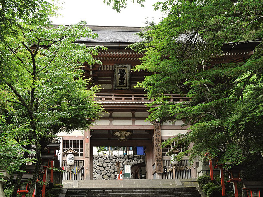 Kurama Temple Guide