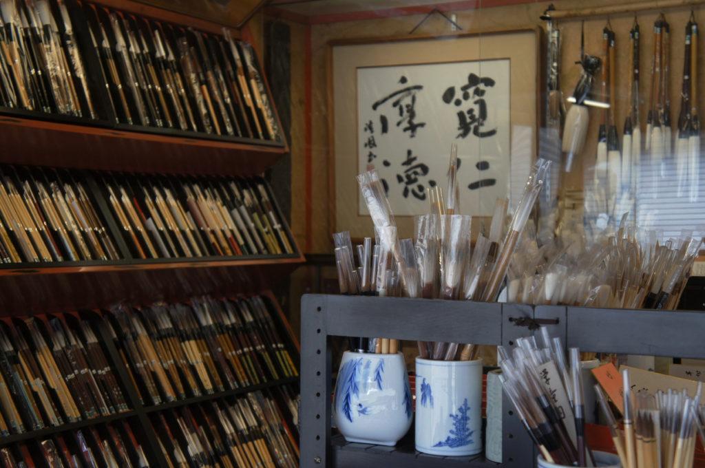Takayama Tea Whisks and Nara Brushes