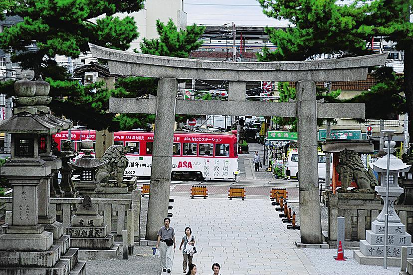 Sumiyoshitaisha