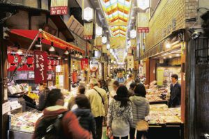 Nishiki Market Guide