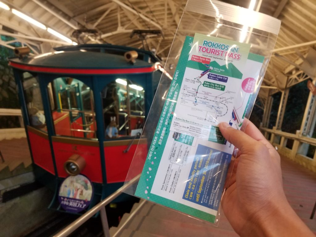 ซื้อ Rokko Tourist Pass ดีมั้ย?