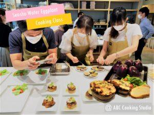 Osaka Cooking Class (Senshu Water Eggplant)