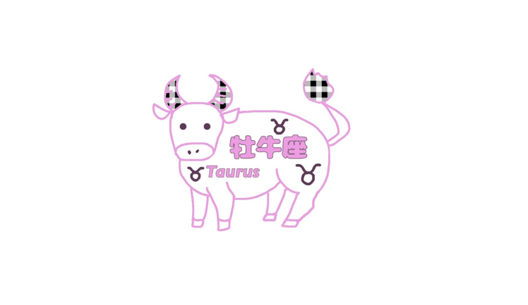 Taurus Recommended Spots in Kansai