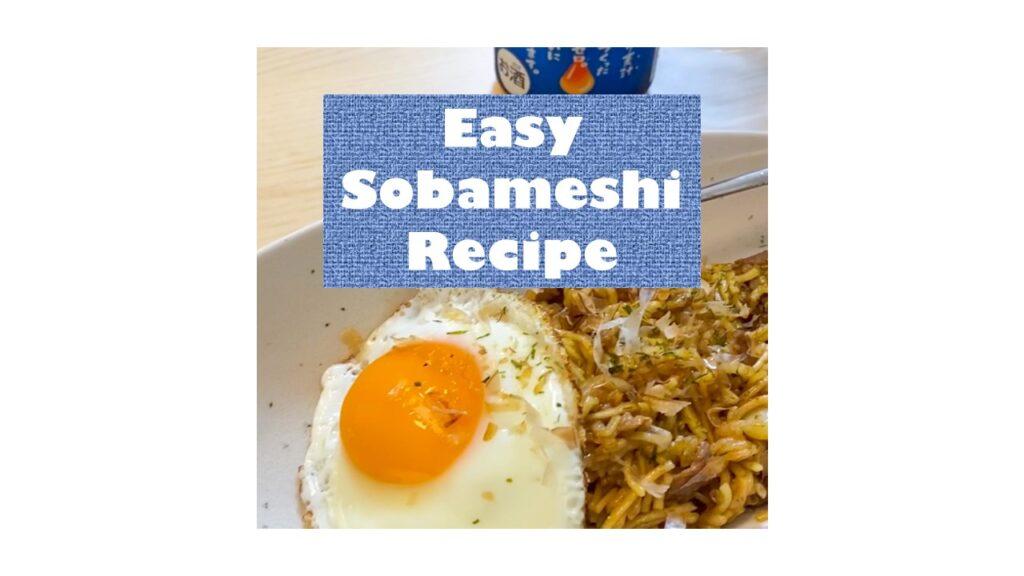 Sobameshi: Make Kobe Street Food At Home (With Video)