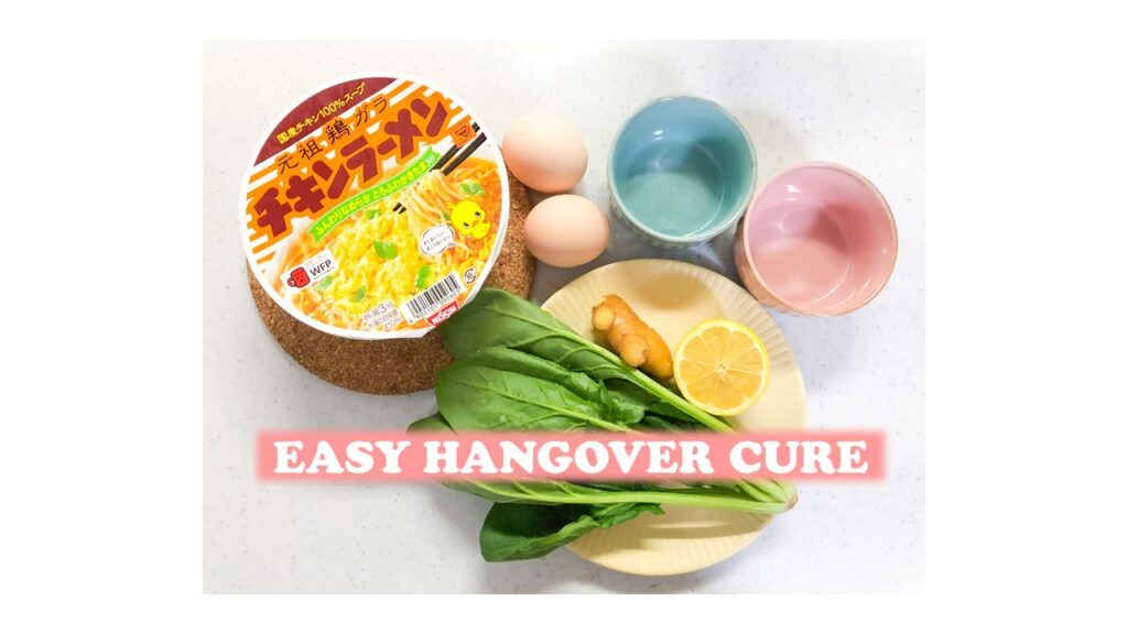 Easy Hangover Recipe That Works: Japanese Chicken (Instant) Noodle Soup