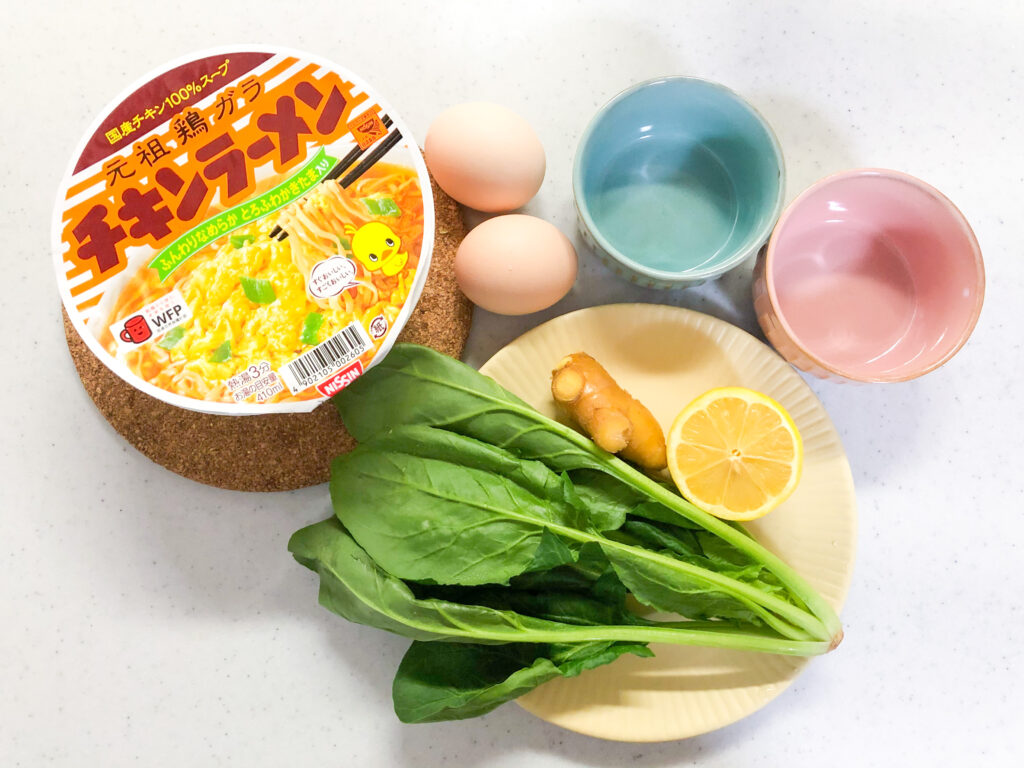 Ingredients for the easy hangover recipe