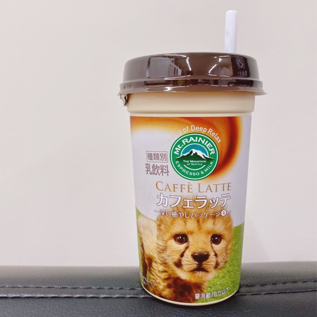 Coffee With Baby Animals: May The Cuteness Heal You