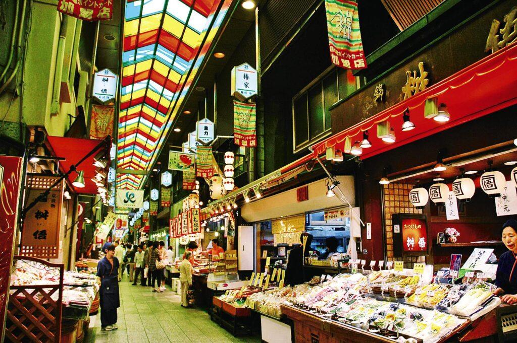 錦市場旅遊指南