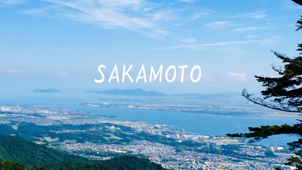Sakamoto: Strolling Around The Historic Town During The Fresh Green Maple Season