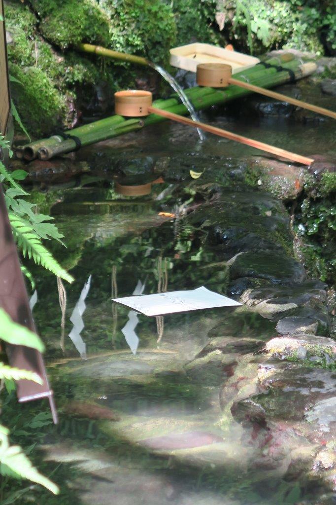 Kifune Shrine Water Fortune