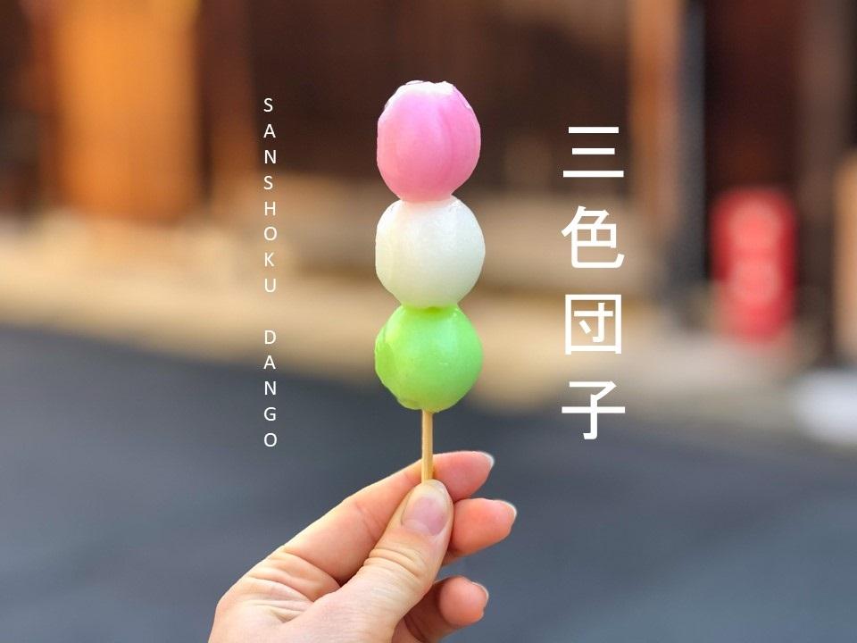 Sanshoku Dango: The Meaning Behind The Kawaii Dessert