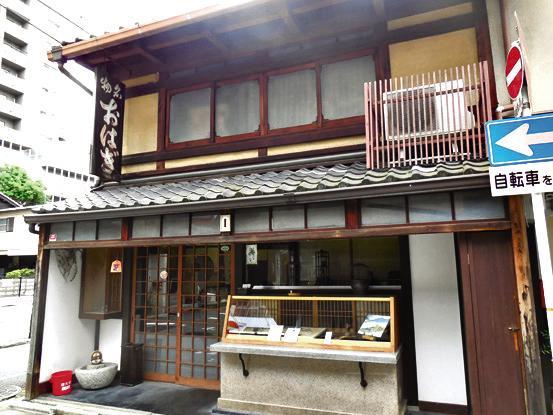Imanishiken