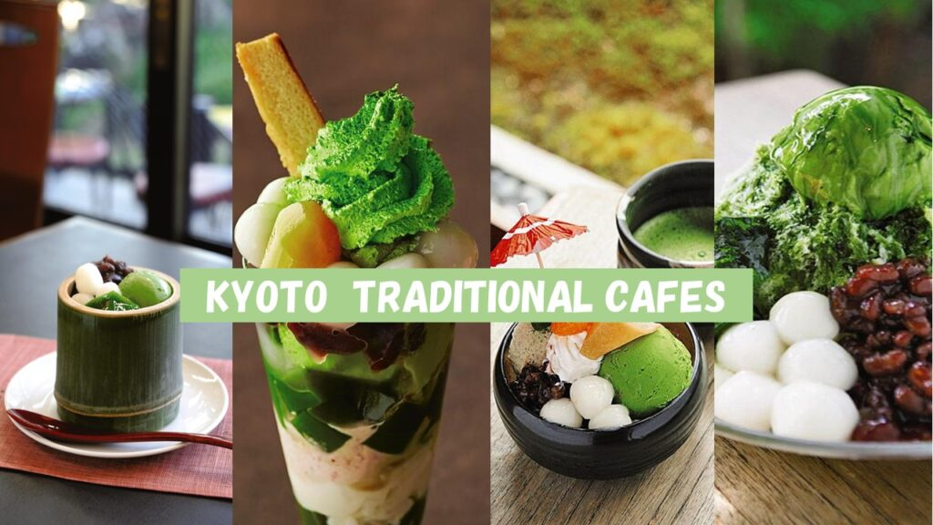 10 คาเฟ่ในเกียวโตที่ให้บรรยากาศแบบญี่ปุ๊นญี่ปุ่น