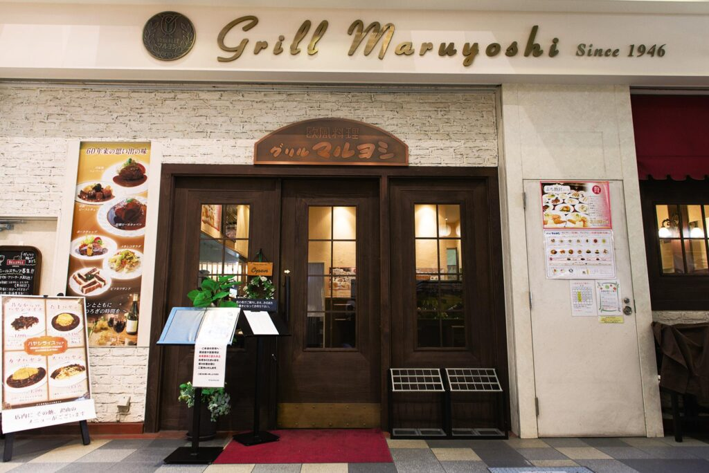 Grill Maruyoshi