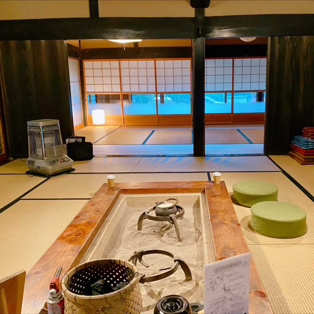 Miyama Futon & Breakfast