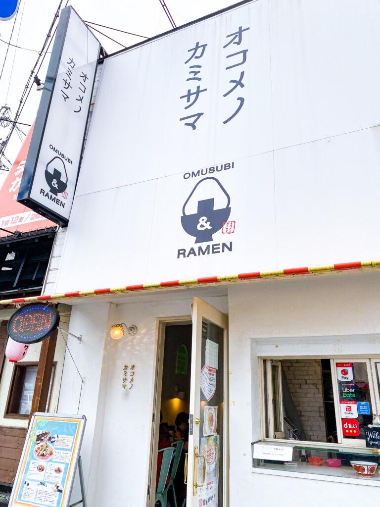 Unique Ramen Osaka Okome no Kamisama