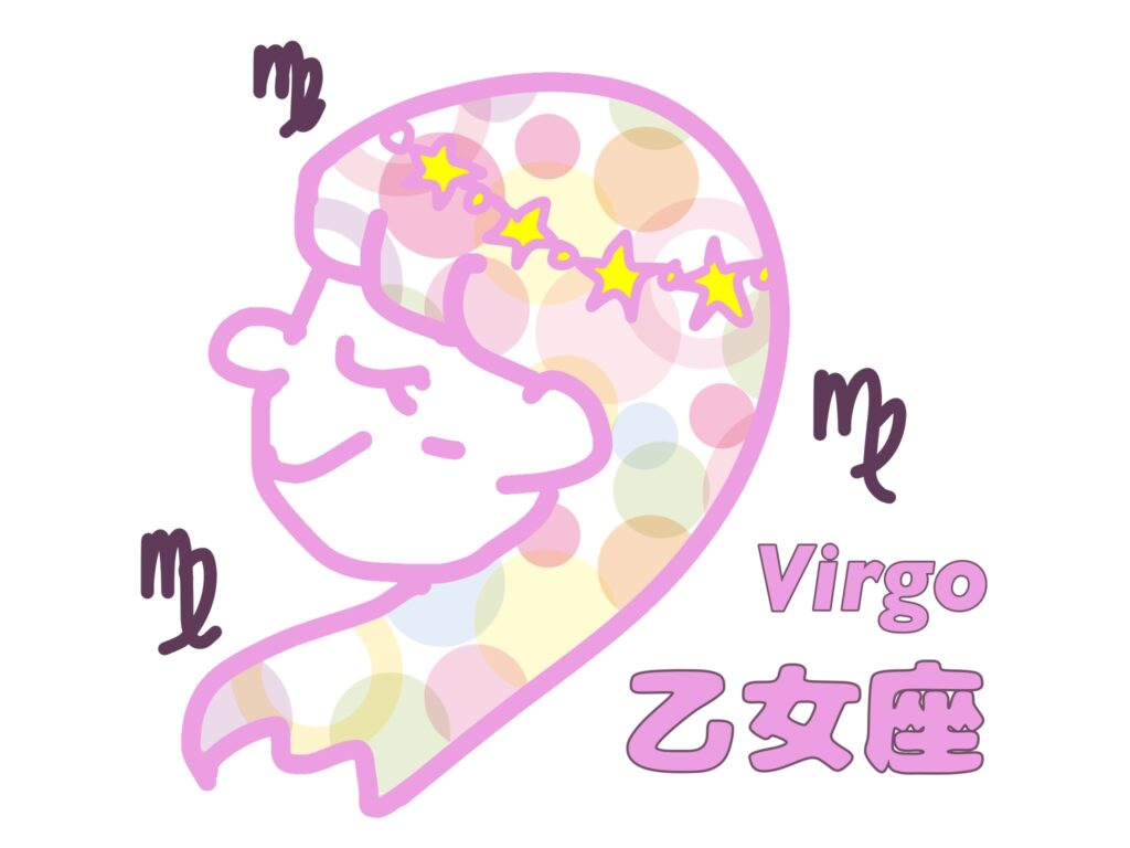 Virgo Recommended Spots in Kansai