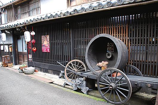 Kuroe Townscape