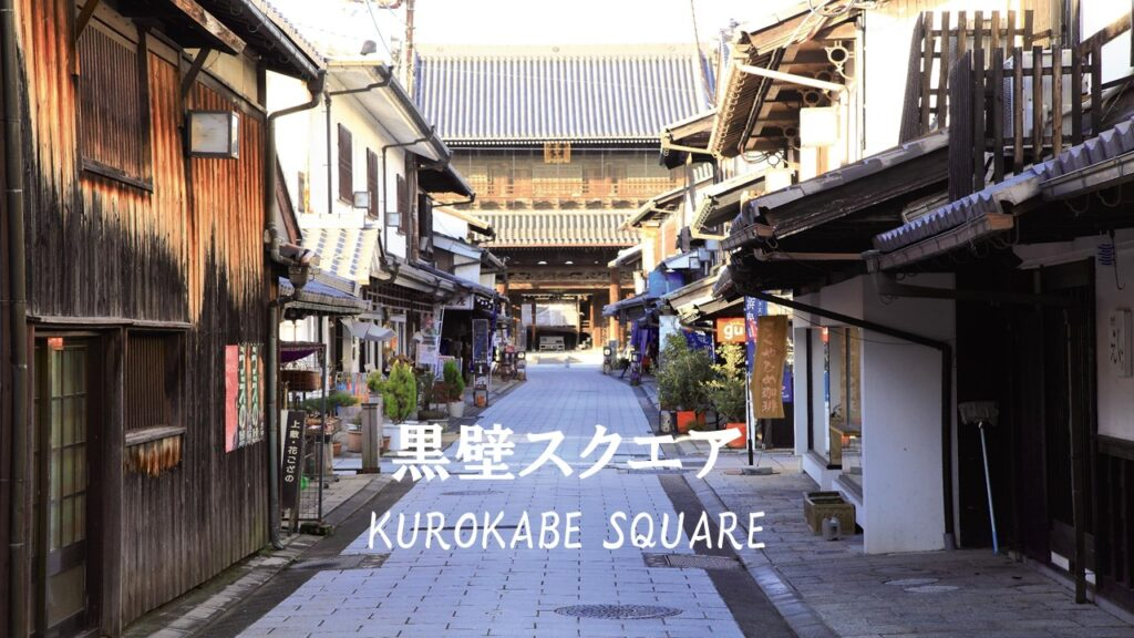 Kurokabe Square: The Secret Street Of Shiga