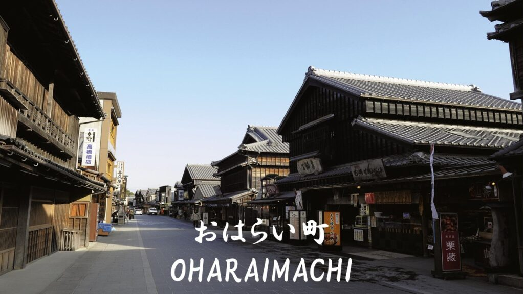 Oharaimachi: The Secret Street Of Mie Prefecture