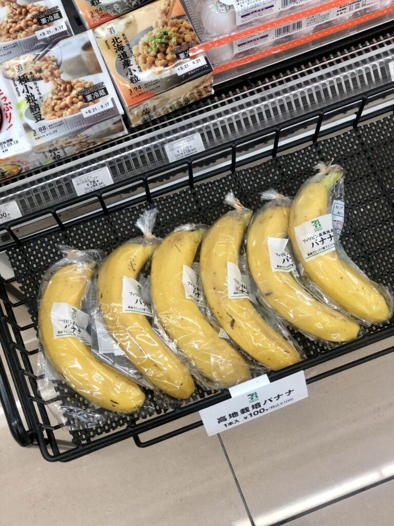 7/11 Banana Japan