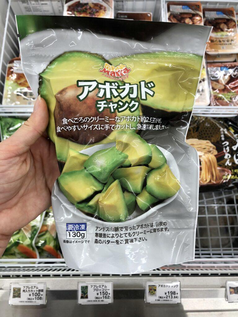 7/11 Avocado Japan