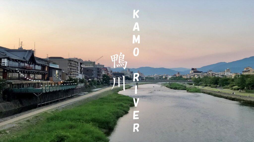 Kamogawa River Kyoto: What It Looks Like During COVID-19 (With Video)