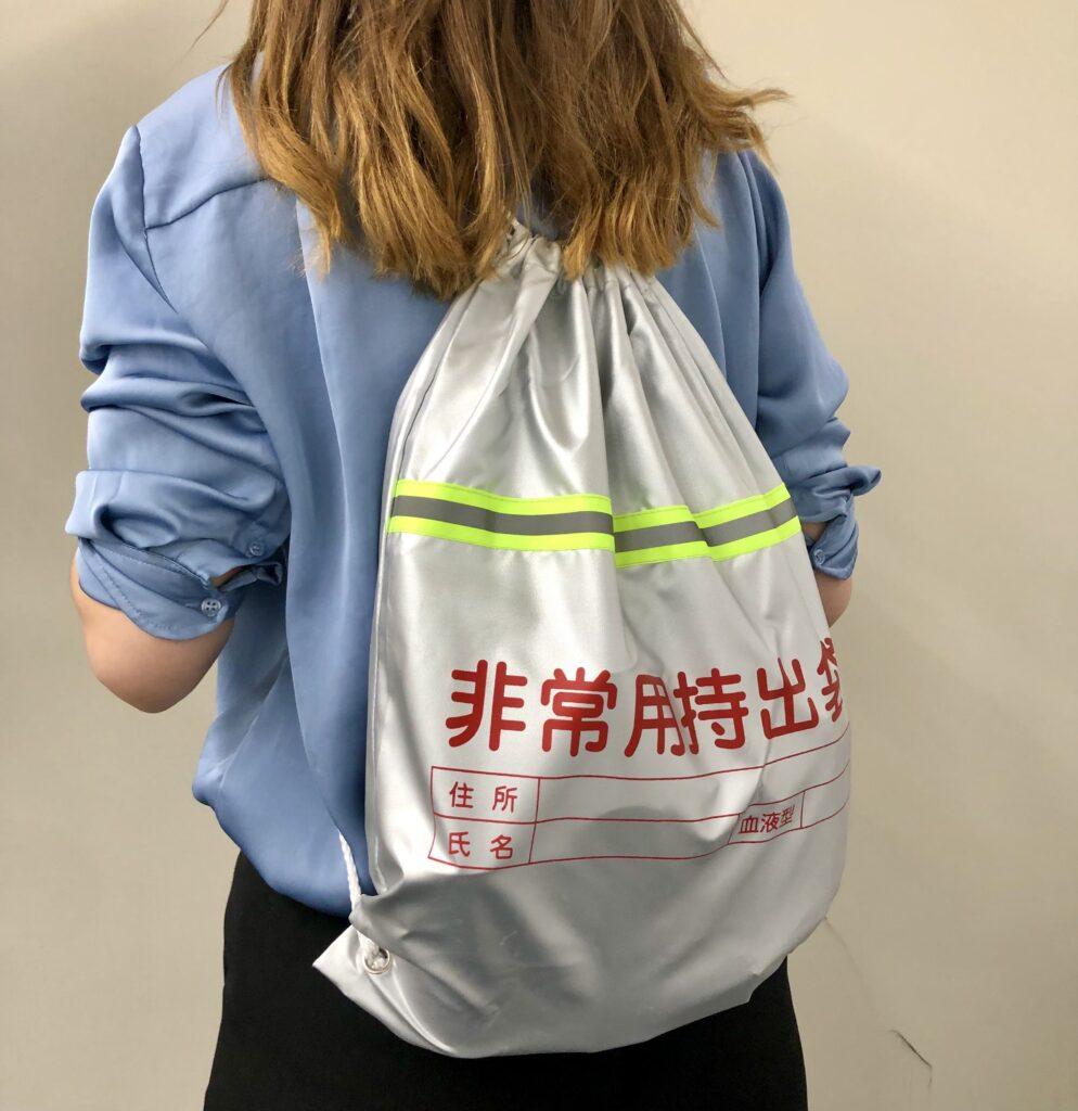 Japanese emergency Backpacks